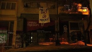 "Photo publiée par le collectif du squat Spirou Trikoupi 17 dans le quartier d'Exarchia, à Athènes. Le message, accroché après l'éviction des migrants, dit :""You can't evict a movement"" [Vous ne pouvez pas expulser un mouvement]."