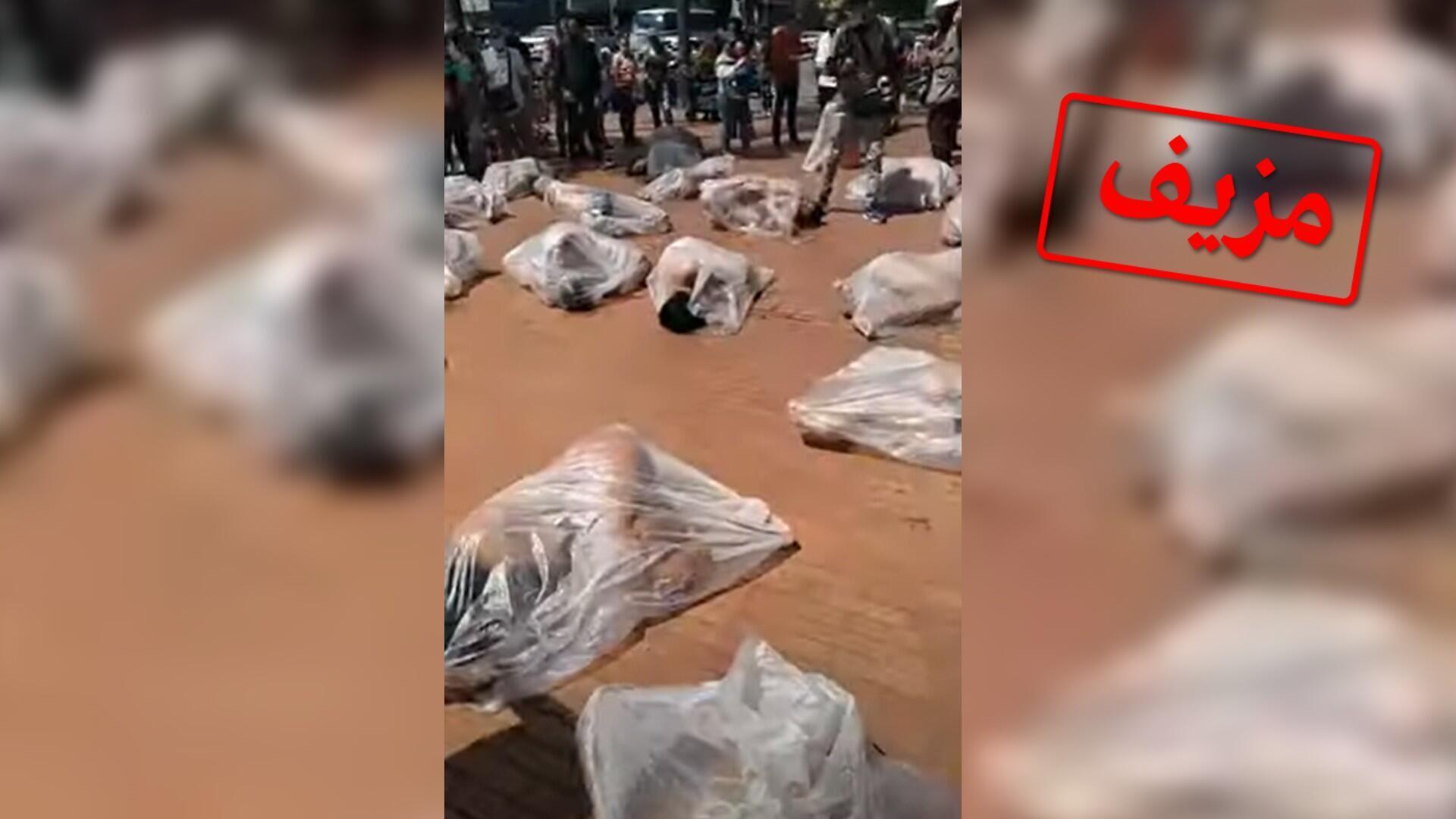 تم تقديم مقطع فيديو على أنه لمسيحيين تعرضوا للاضطهاد في أفغانستان. ويتعلق الأمر في الواقع بمقطع فيديو صور في كولومبيا. صورة مراقبون