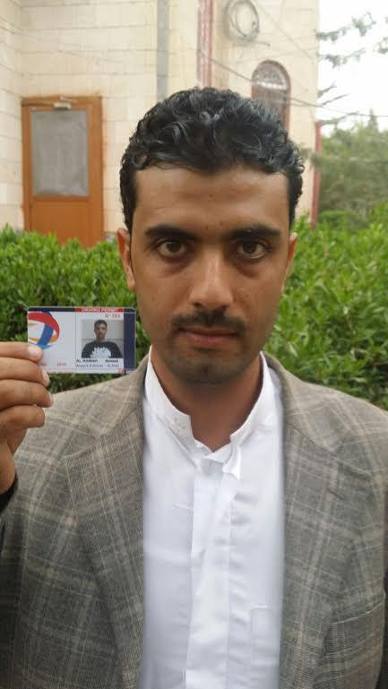 Ahmed Alramah, chauffeur chez Total. Photo transmise par notre Observateur.