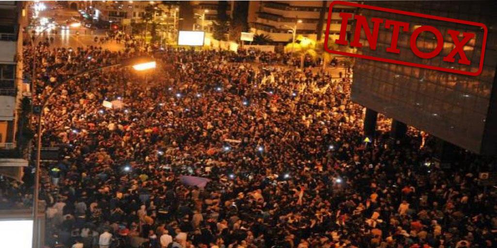 Photo d'une manifestation à Tanger (Maroc) en 2015 qui a circulé ce weekend en Turquie, prétendant montrer des Turcs descendus dans les rues à l'annonce de la tentative de coup d'Etat.
