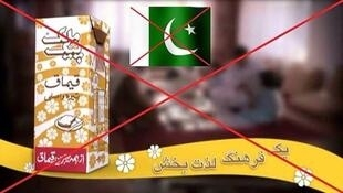 A call to boycott Pakistani goods.