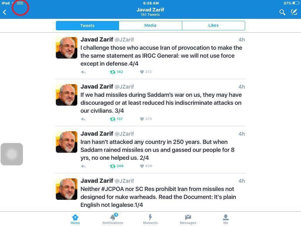 Capture d'écran du compte Twitter du ministre iranien, diffusée par une chaine de télévision publique, laquelle n'est pas censée pourvoir accéder au site de Twitter.