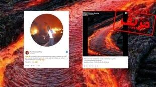 teaser-intox-volcan-ar