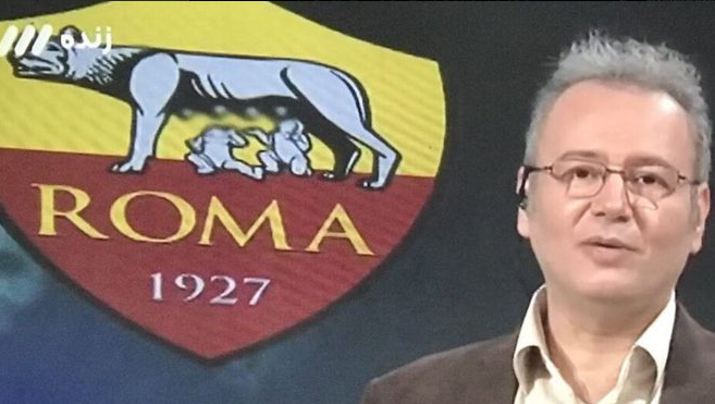 The logo of the AS Roma football team was blurred when it was broadcast on Iranian public television on Wednesday, April 4. (Screengrab)