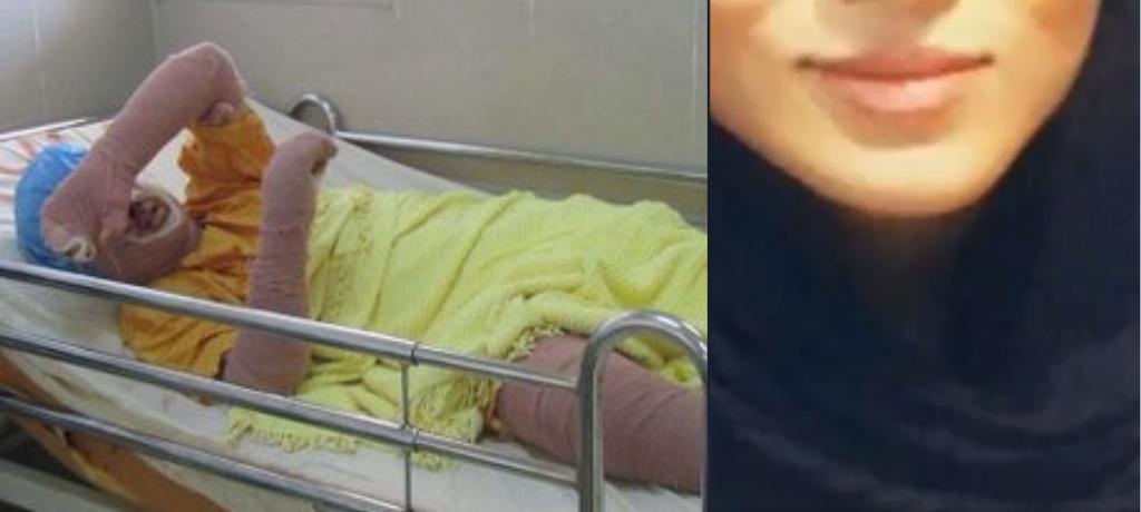À gauche, Sahar Khodayari à l'hôpital Motahari de Téhéran. À droite, un portrait de la jeune fille diffusé par sa famille.