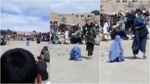 afghanistan main