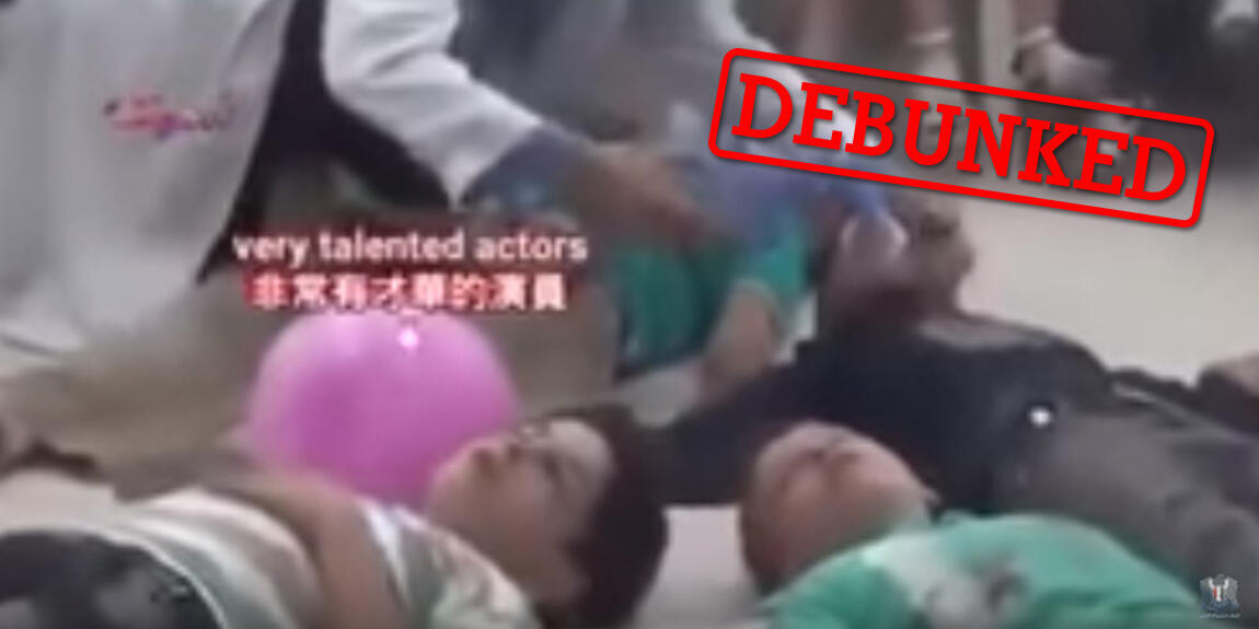 """Screengrab of a video shared on social media by supporters of Syrian President Bashar al-Assad.  """"Watch the staging of the chemical attack in Douma,"""" the title reads."""