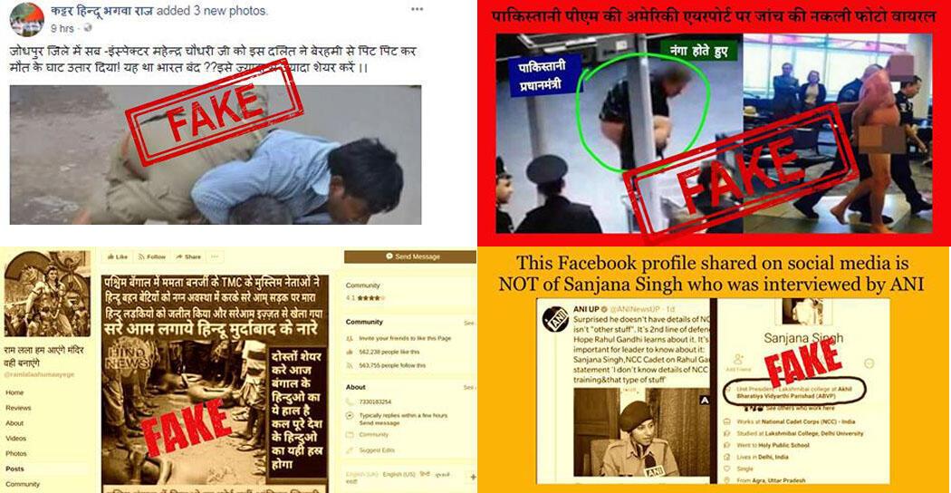 Captures d'écran d'une vidéo postée sur Facebook, et qui est présentée à tort comme montrant une femme indoue attaquée par des musulmans.
