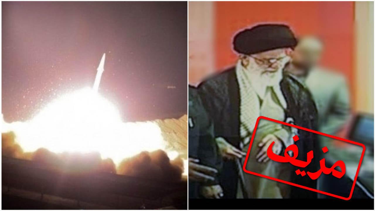 صور عديدة زائفة راجت بعد أن أطلقت إيران صواريخ على قاعدتين أمريكيتين في العراق