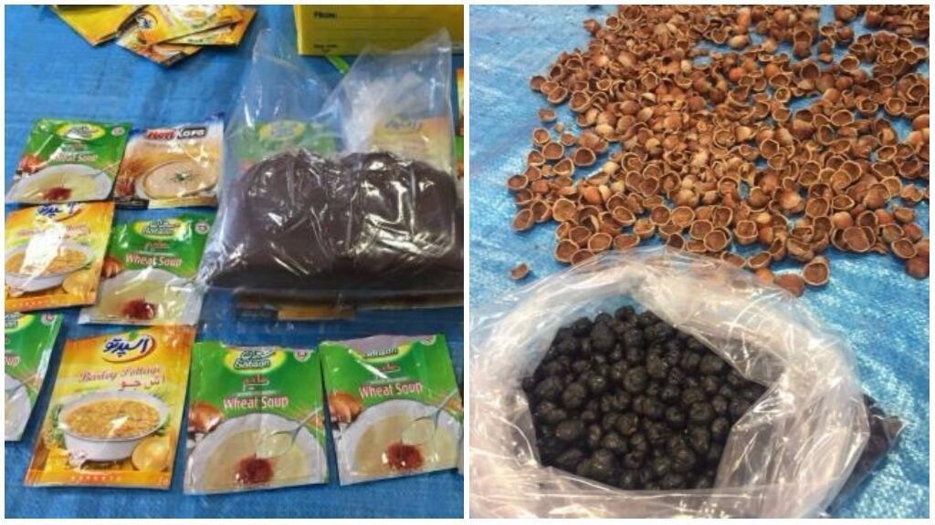 Hazelnuts or cup a soups: just some of the ways that Iranian drug smugglers try to sneak drugs across the border.