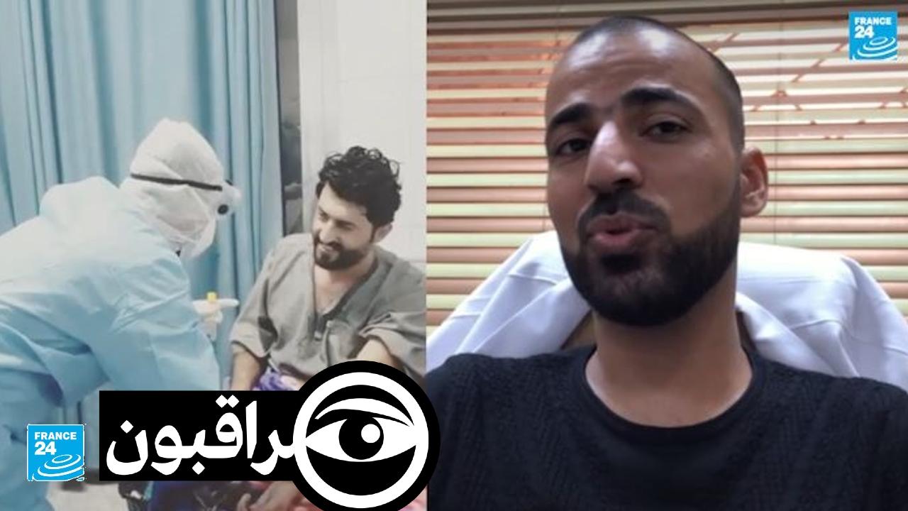 الممرض محمد الخاطر يغني لأحد مرضاه أثناء فحص الدم. صورة شاشة.