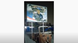 tuktuk.
