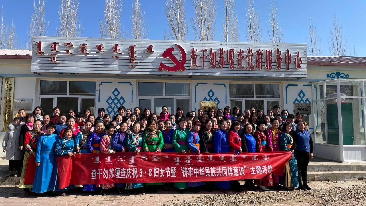 """Sur cette photo, diffusée en mars 2021 par le Southern Mongolia Human Rights Center, un groupe de femmes pose à l'occasion d'un cours sur """"l'identité commune nationale chinoise"""" dans la localité de Chaganwu Sugacha, dans le district de Bairin (centre-est). http://www.smhric.org/news_688.htm"""
