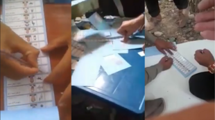 Dozens of videos have appeared online since Afghanistan's presidential election Sept. 28, 2019 that appear to show ballot-stuffing. The country's Independent Election Commission says it's investigating more than 2,000 complaints of electoral fraud.