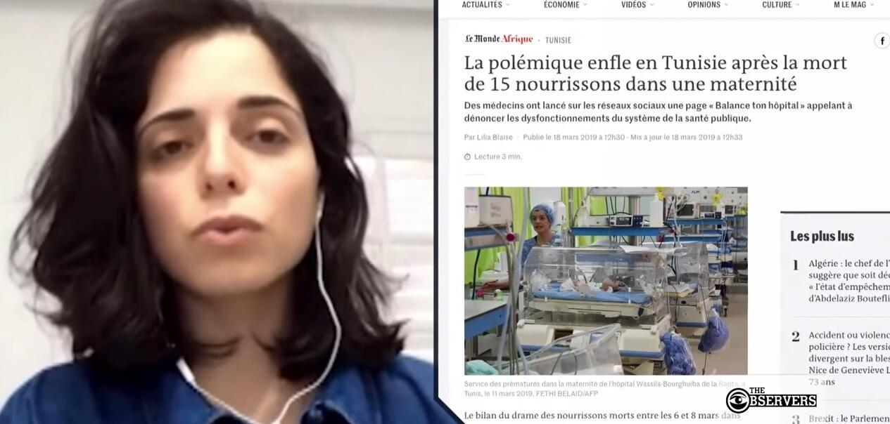 Doctor Fatma M'rad spoke to the FRANCE 24 Observers about conditions in Tunisia's public hospitals.