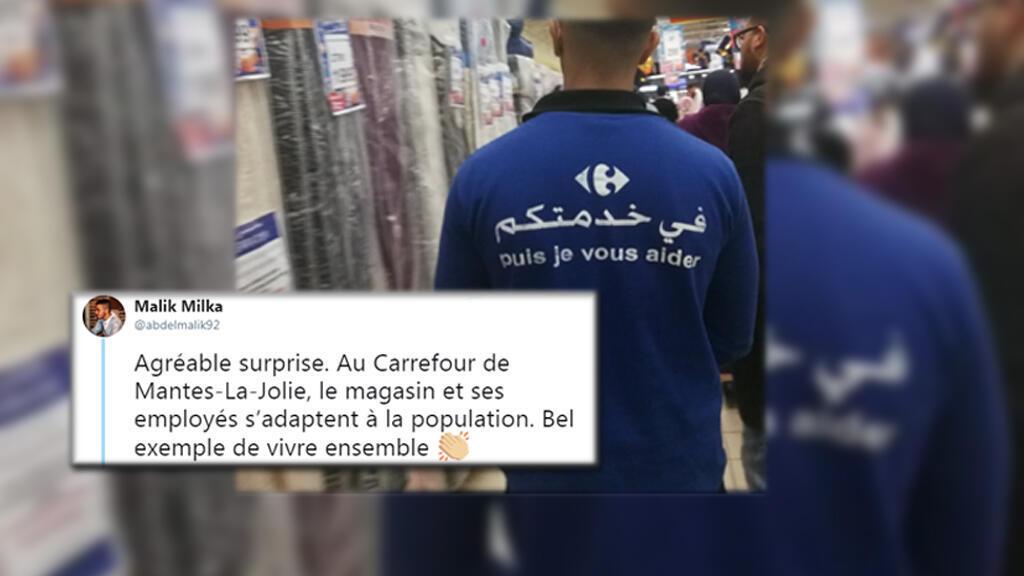 Cette photo d'un t-shirt porté par un employé Carrefour aurait elle été prise en France ? C'est ce qu'ont cru beaucoup d'internautes qui ont relayé ce qui était à l'origine une blague.