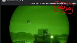 نشرت الشرطة الأفغانية هذا الفيديو الذي يُزعم أنه يظهر هجوم الجيش الأفغاني على طالبان... لكن الأمر يتعلق في الحقيقة بتدريب للجيش الأمريكي في الولايات المتحدة يعود لسنة 2017
