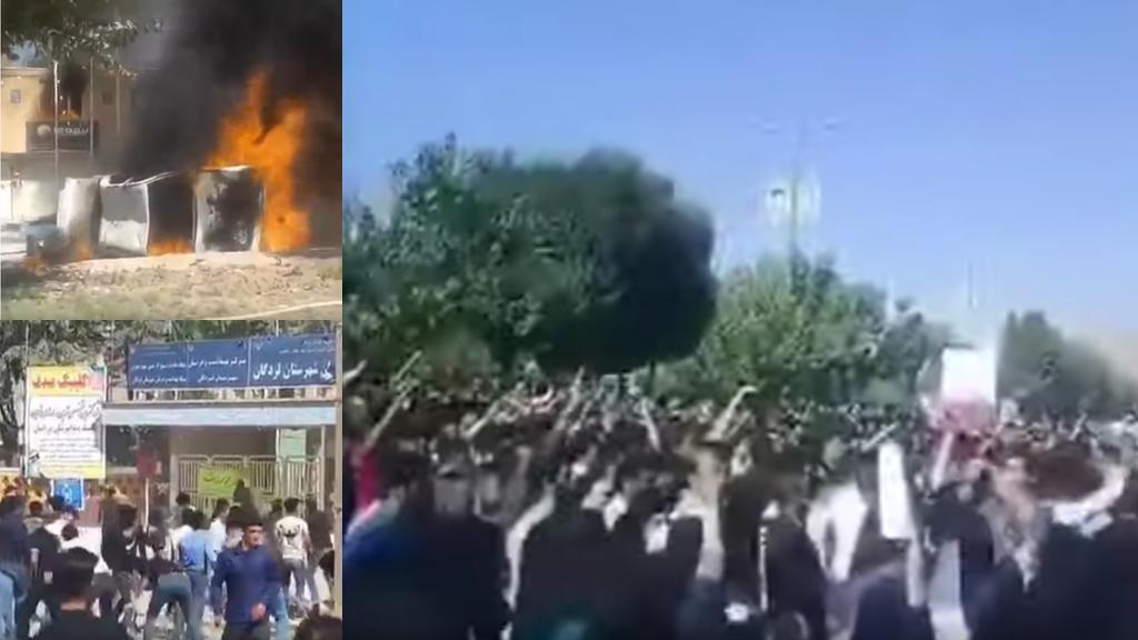 مظاهرات في مدينة لردكان جنوب غرب إيران أضرموا النار في مكتب الإمام في 5 أكتوبر/تشرين الأول. وقد فعلوا ذلك ردا على شائعات تفيد بأن قرية انتشر فيها فيروس نقص المناعة البشرية إثر اختبار لكشف مرض السكري.