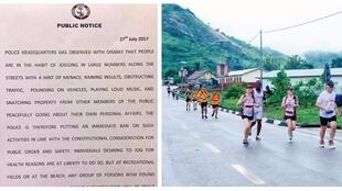 On the left, a photo of the public notice. On the right, runners in the Sierra Leone Marathon, taken from Sierra Leone Marathon's Facebook page.