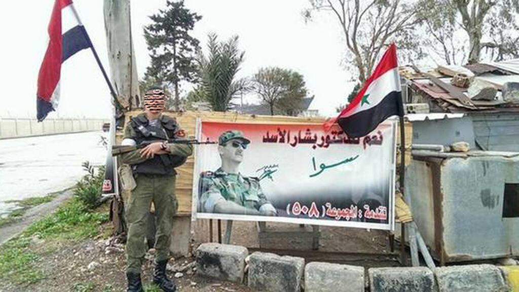 Une des photos de soldats russes ayant été diffusées récemment. Prise à Tartous en Syrie.