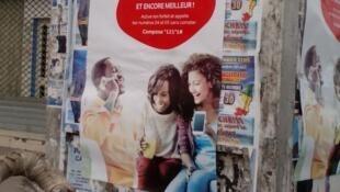Affiche collée par des membres du collectif Sassoufit, sur l'avenue de la Paix, à Brazzaville. Toutes les photos ont été prises par le collectif.