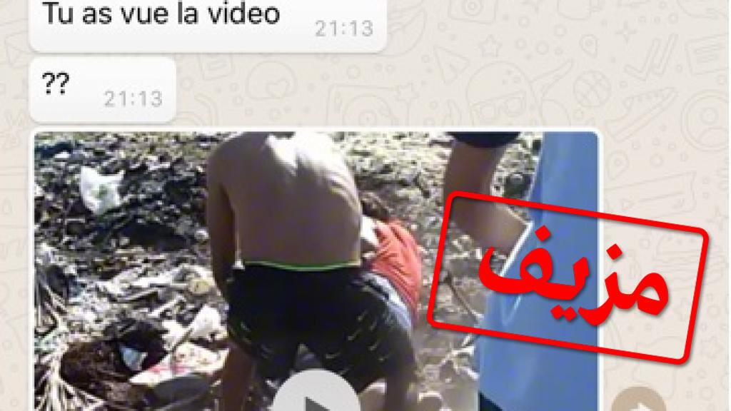 صورة الشاشة عن واتساب أرسلها مراقبنا في المغرب.