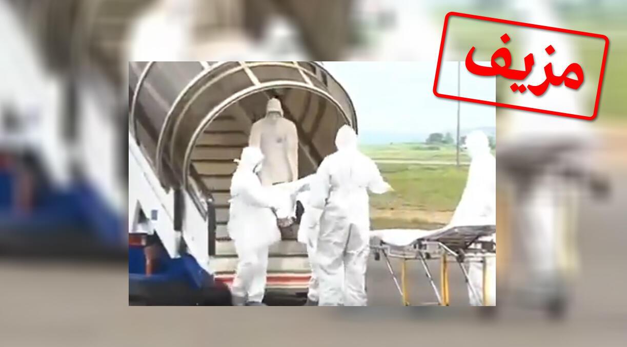 لا هذا الفيديو لا يظهر وصول مصاب بالإيبولا إلى كيغالي في رواندا عام 2019. صورة من الشاشة/شبكات التواصل الاجتماعي.