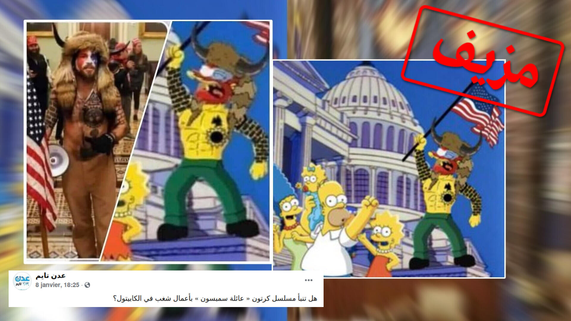 simpsons-cover(1)