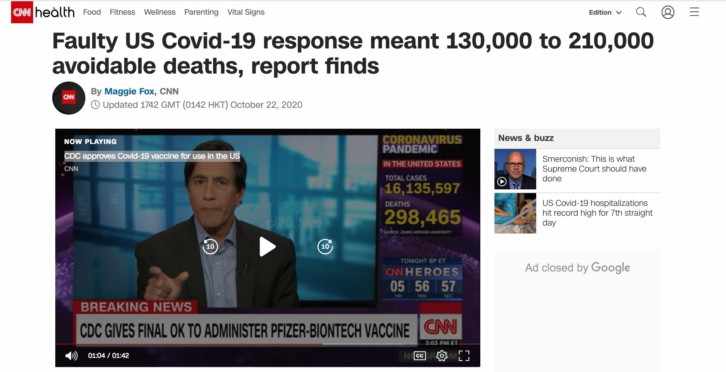 Capture d'écran du site de CNN le 14 décembre.