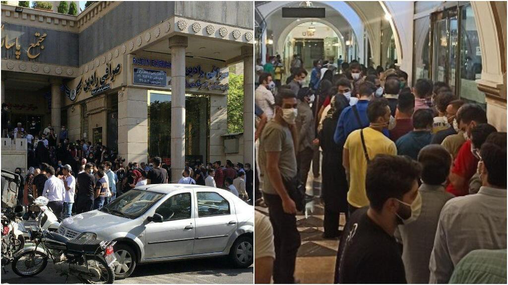 Des habitants se ruent quotidiennement devant les bureaux de change en Iran.