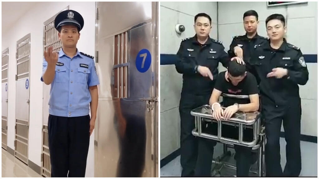 Screengrabs of videos posted on Douyin. Left: a video posted on the account of the Sanming Intermediate People's Court. Right: a video posted on the account of the Bureau of Public Security in Shiyan prefecture.
