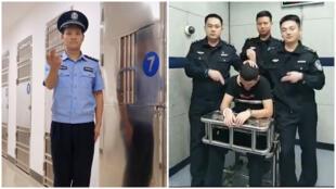 Captures d'écran de vidéos postées sur Douyin. À gauche : vidéo publiée sur le compte du tribunal populaire intermédiaire de Sanming. À droite: vidéo publiée sur le compte du bureau de sécurité publique de la préfecture de Shiyan.