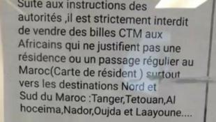 Ce message, affiché dans une agence de la CTM à Rabat, a suscité un tollé sur les réseaux sociaux.