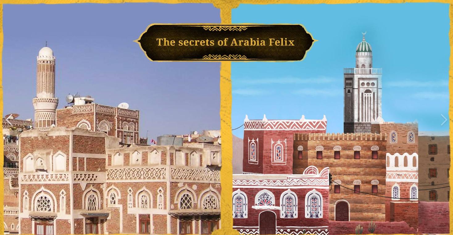"""Le jeu vidéo s'inspire de la réalité architecturale yéménite. Source : page Facebook """"The Secret of Arabia Felix"""""""
