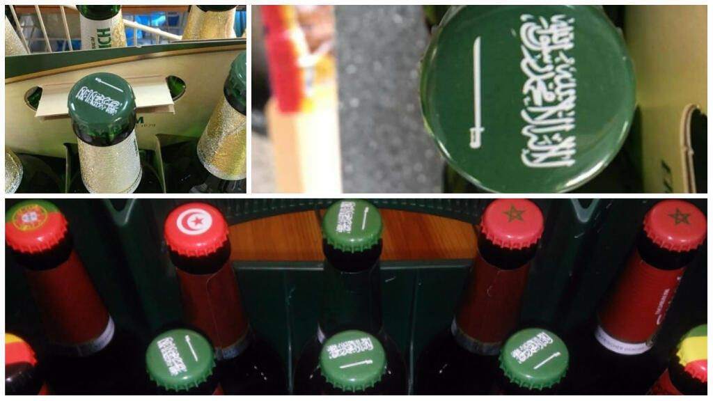 """العديد من مستخدمي الإنترنت نشروا عبر شبكات التواصل الاجتماعي صورا لهذه """"البيرة"""" مشيرين إلى استخدام علم المملكة العربية السعودية. الصورة: تويتر/صورة شاشة لتغريدة."""