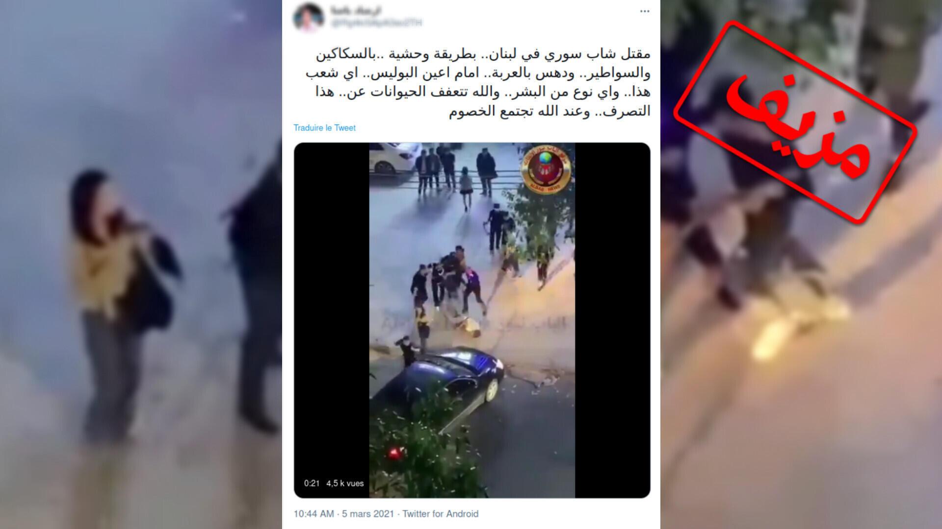 هذا الفيديو، الذي قدم على أنه اعتداء ضد سوري في لبنان، صور في الحقيقة في الصين وليست له أية علاقة بكره الأجانب. صورة من تويتر