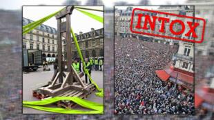 دو تصویر غیرواقعی از اعتراض های اخیر در پاریس