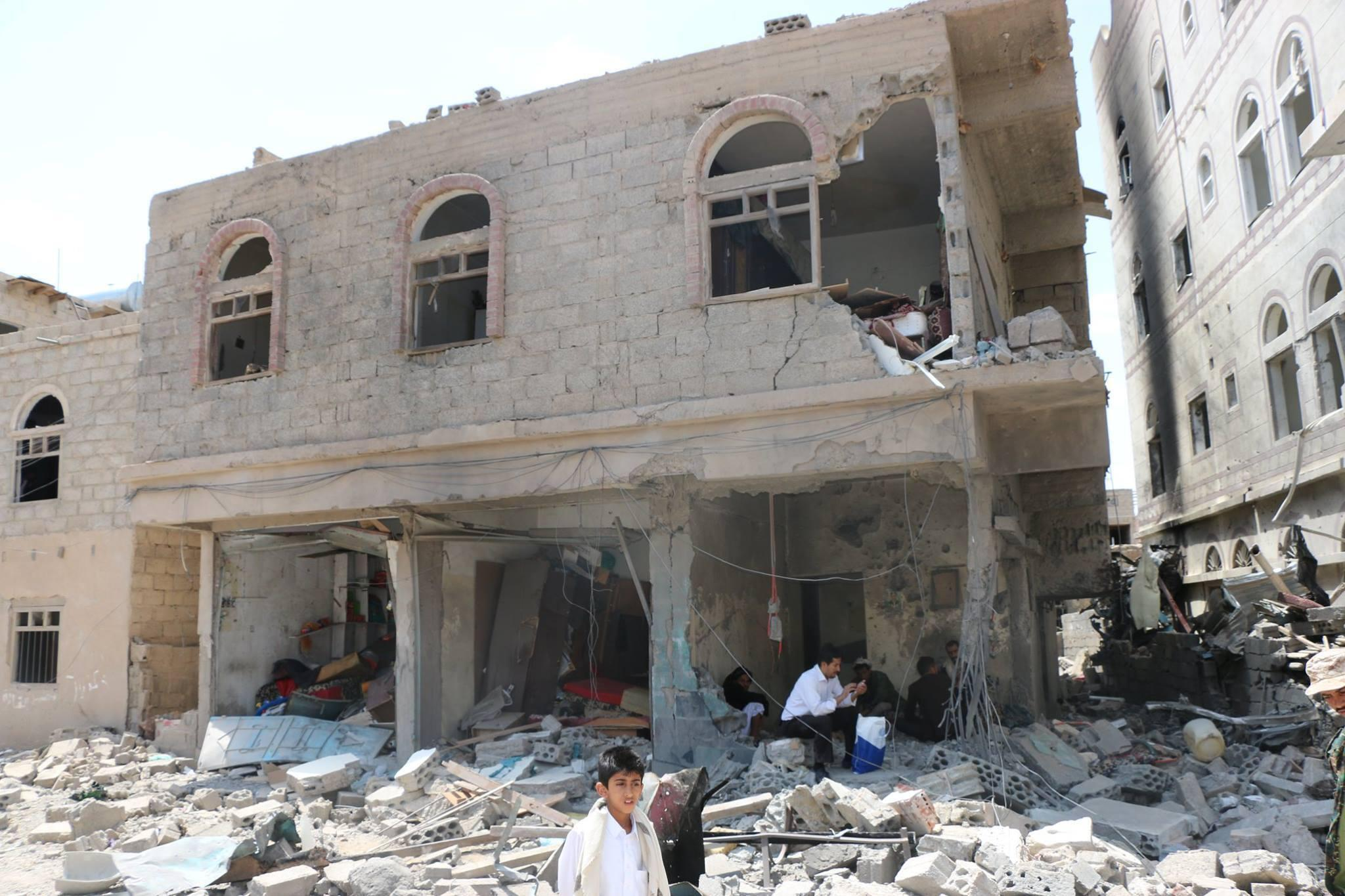 A residential area targeted by coalition airstrikes in Sana'a. Photo sent by Karem Alenzii.