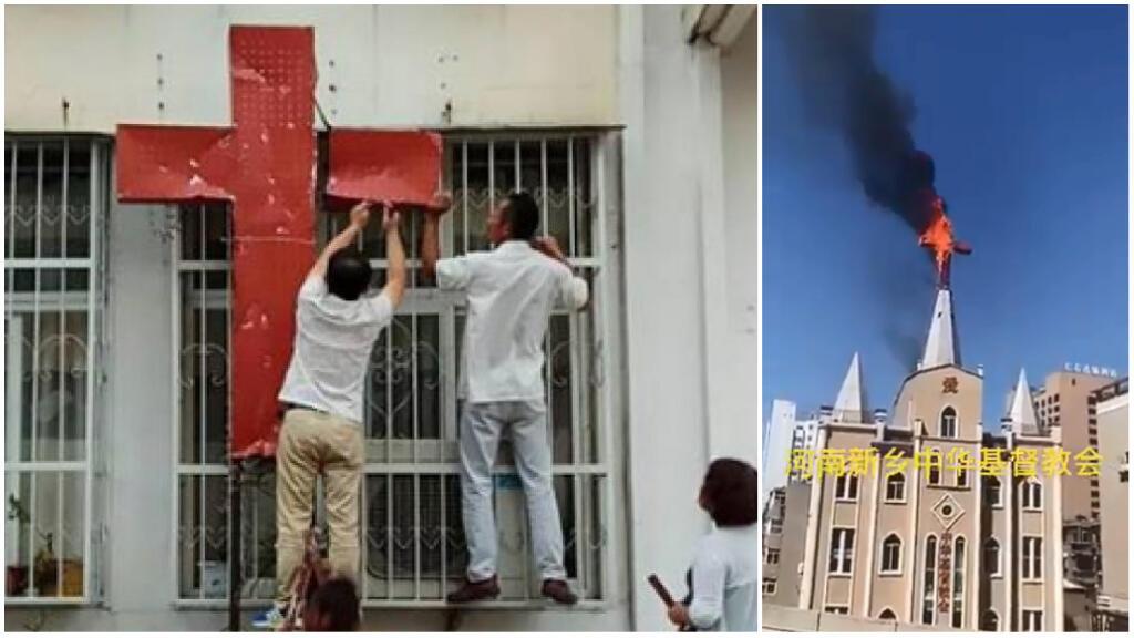 À gauche, selon les membres de la communauté chrétienne en Chine, cette église de la province du Henan a été dépouillée de ses croix et fermée par les autorités locales le 6 septembre. À droite, une croix brûle dans le centre du Henan le 8 septembre.