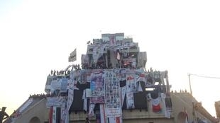 صورة لواجهة مبنى المطعم التركي، التقطت من ساحة التحرير ببغداد. صورة من تويتر.
