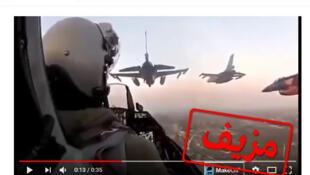 صورة لمقطع فيديو مفبرك للجيش التركي في عفرين تم تداوله على يوتيوب