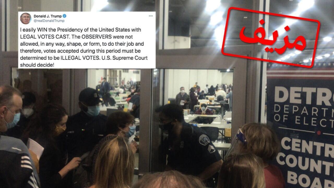 صور مثبتة من تويتر تظهر إغلاق مدخل قاعة الفرز في ديترويت، في 3 تشرين الثاني/ نوفمبر، وهو ما اعتبره ناشطون جمهوريون ودونالد ترامب تصرفا غير قانوني.