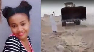 This 22-year-old woman, originally from Madagascar, was killed in Saudi Arabia, where she had gone to work as a domestic worker and was ensnared in a brutal labour system.