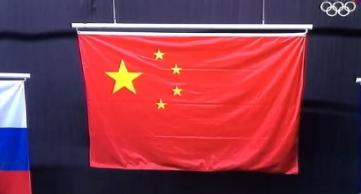 Image diffusée sur Weibo par Cui Yongyuan, un ancien présentateur de la Télévision centrale de Chine (CCTV).