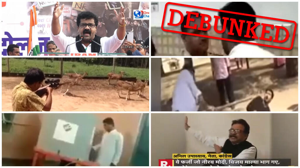 Social media in India is full of videos purporting to show Anil Upadhyay, who they claim is an elected official. The France 24 Observers looked into who he really is. (screengrabs from videos shared on social media)