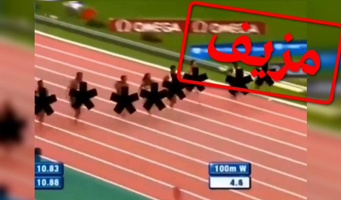 هل فرض التلفزيون الإيراني حقا رقابته على هذا السباق لمائة متر سيدات؟