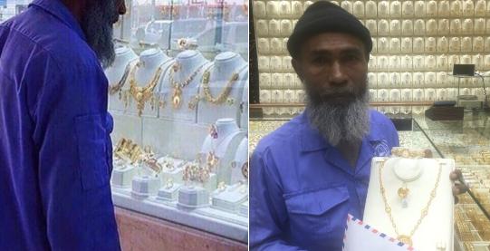 Ridiculisé sur les réseaux sociaux, ce balayeur a finalement reçu un cadeau de la part d'un généreux homme d'affaires saoudien.
