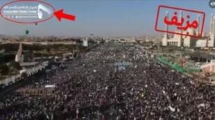 هذا التجمع الكبير لم يصور في إسطنبول في 2020، بل في صنعاء (اليمن) في 2019، بمناسبة الاحتفال بذكرى مولد النبي محمد. صورة مثبتة من فايس بوك.
