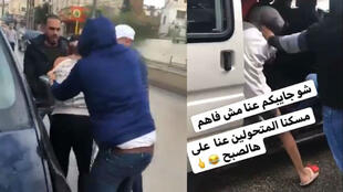 Screengrabs of videos showing a homophobic attack that took place on December 2 in Ramallah (Credit: Twitter)