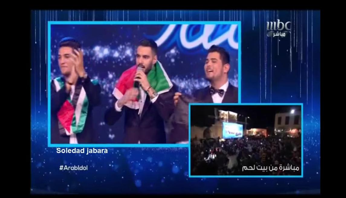 """Capture d'écran des résultats de la finale d'""""Arab Idol"""" diffusée sur MBC le 25 février 2017"""
